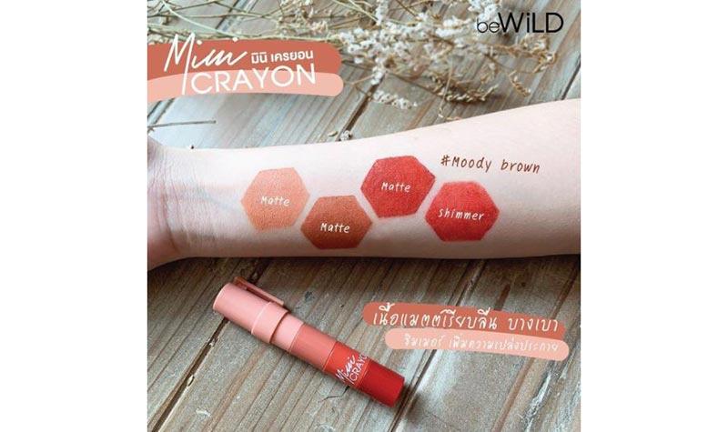 03 beWiLD ลิปสติก Mini Crayon #Moody Brown 1.1 กรัม x4