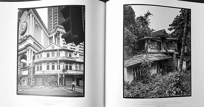 หนังสือ Vanishing Bangkok 09