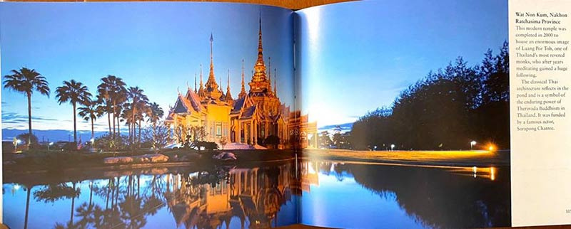 THAILAND Visual Explorer Guide 14