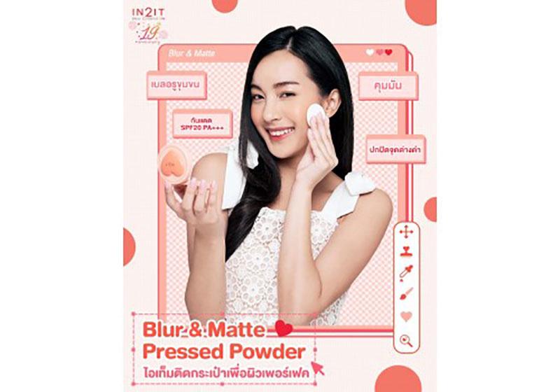 02 IN2IT แป้งผสมรองพื้น Blur & Matte Pressed Powder 6 กรัม