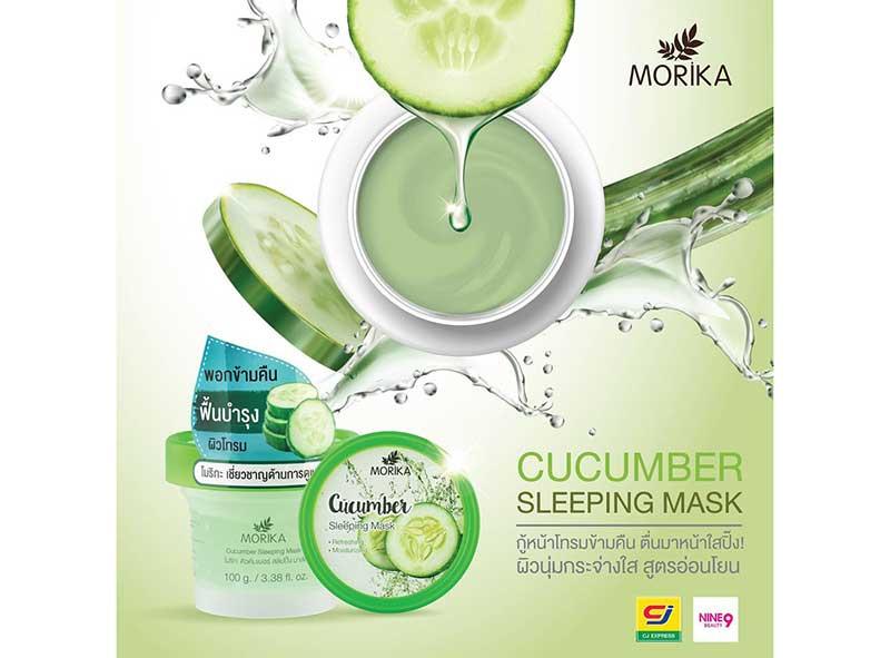 01 Morika ครีมพอกหน้าสูตรเข้มข้น Cucumber Sleeping Mask 100 กรัม (แพ็ค 2 ชิ้น)