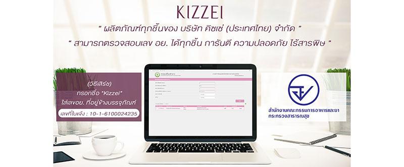 03 Kizzei Crystal White Serum 10 ml