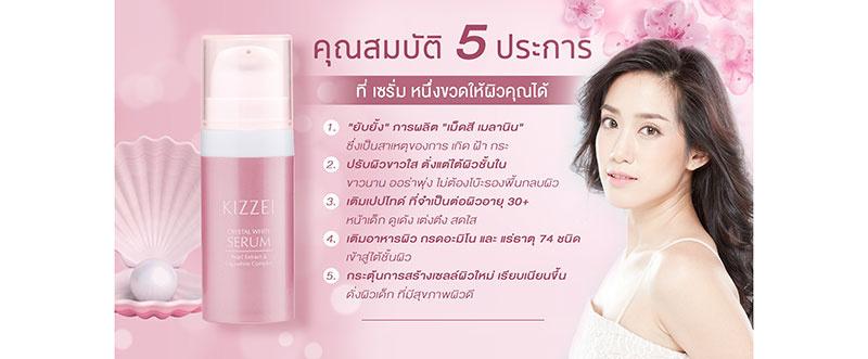 05 Kizzei Crystal White Serum 10 ml