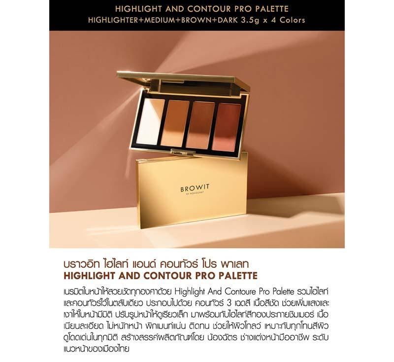 02 Browit Highlight and Contour Pro Palette 3.5 g x 4 Colors