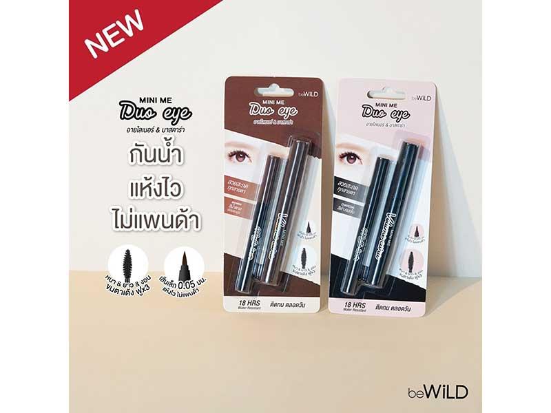 01 beWiLD Mini Me Duo Eye Set 2 0.7 g / 6.5 g