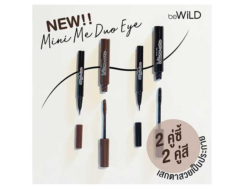 02 beWiLD Mini Me Duo Eye Set 2 0.7 g / 6.5 g