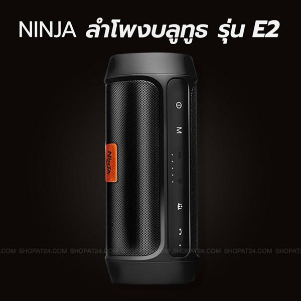Ninja ลำโพงบลูทูธ รุ่น E2