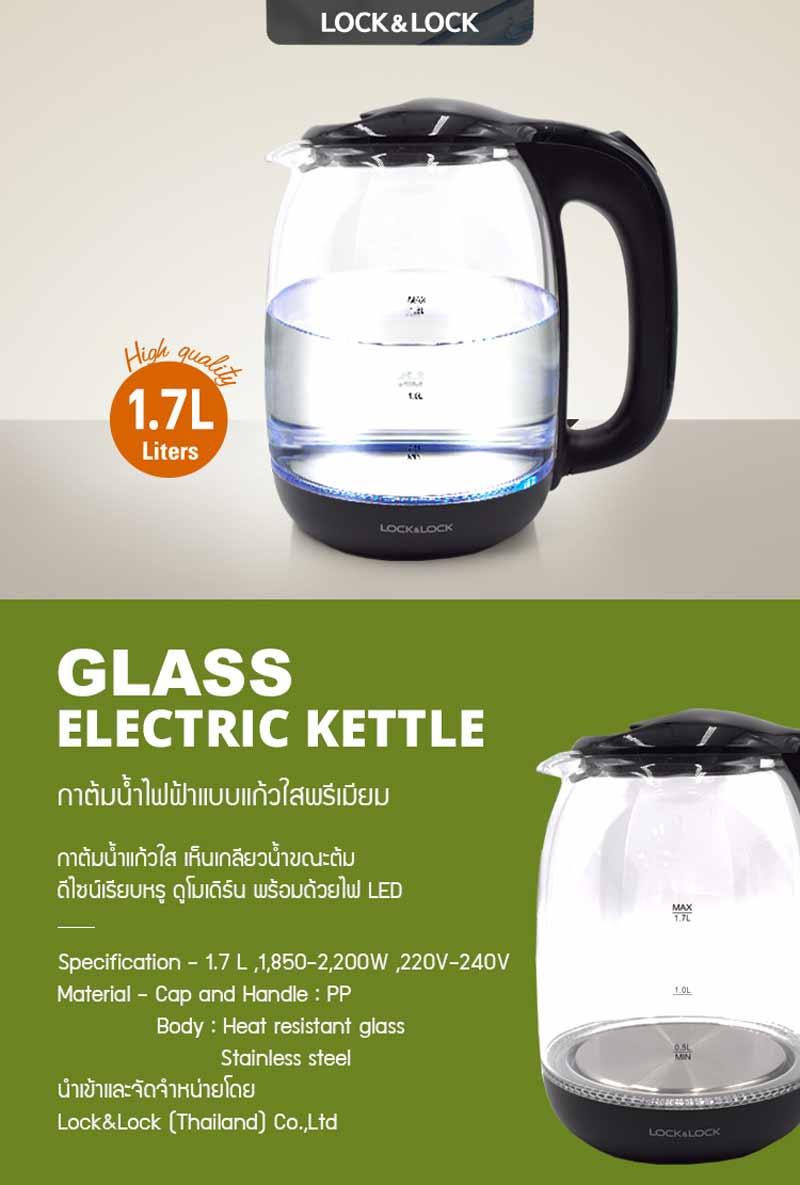 LOCK&LOCK กาน้ำร้อนแก้วแบบใส รุ่น EJK431