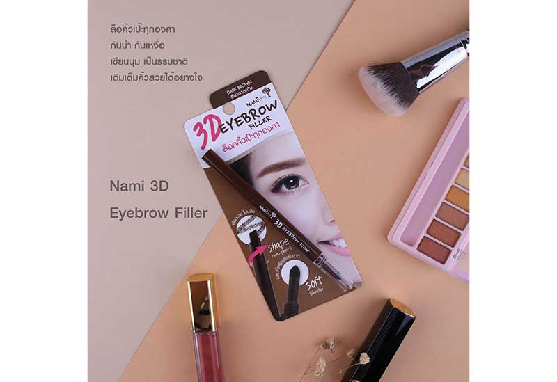 01 Nami ดินสอเขียนคิ้ว 3D Eyebrow Filler (แพ็คคู่)