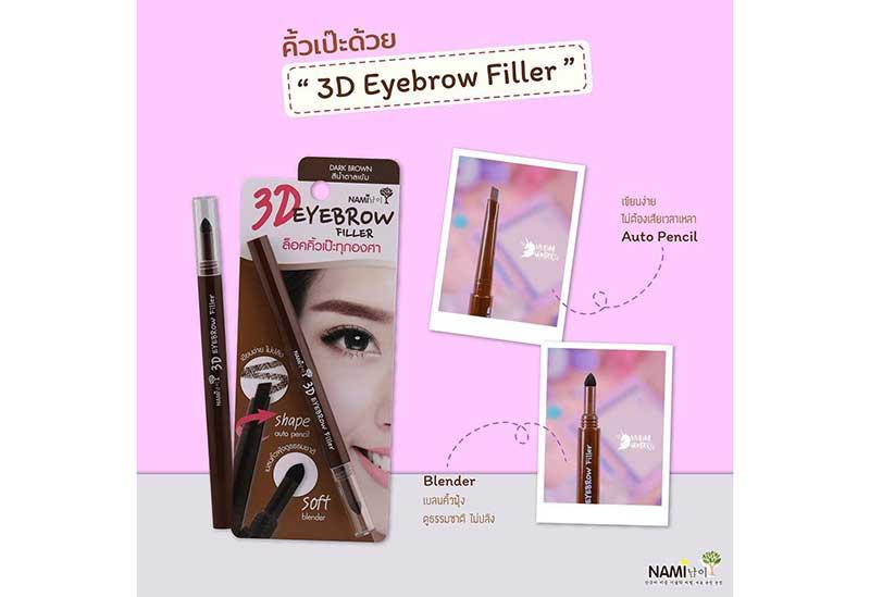 02 Nami ดินสอเขียนคิ้ว 3D Eyebrow Filler (แพ็คคู่)