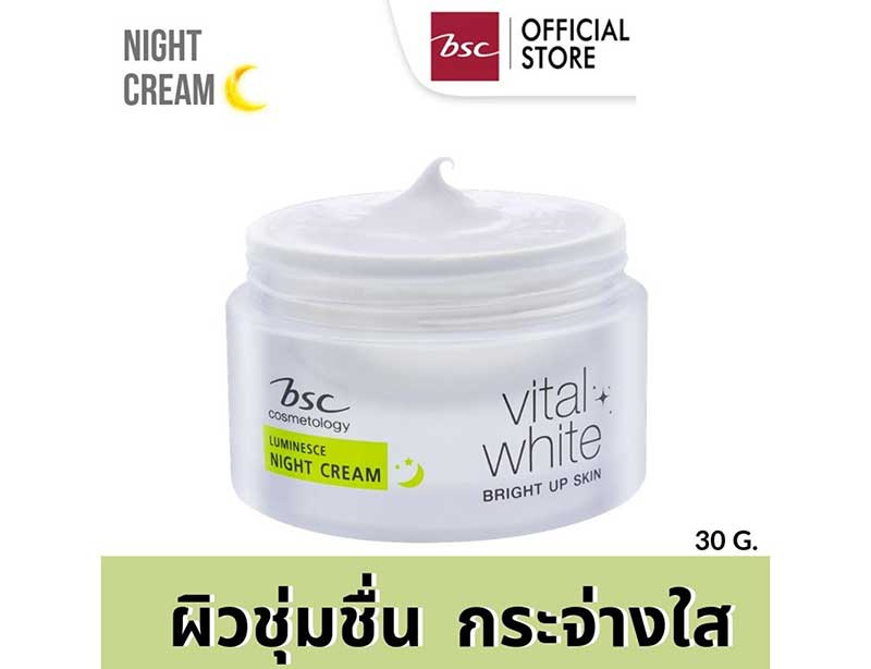 01 BSC ครีมบำรุงผิวหน้า Vital White Luminesce Night Cream 30 กรัม
