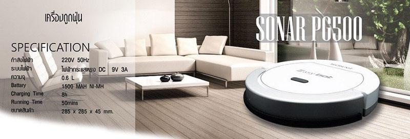 SONAR หุ่นยนต์ดูดฝุ่นอัตโนมัติ รุ่น VCR-500