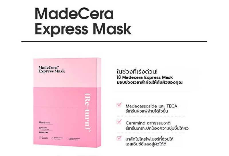 01 SKINRx LAB MadeCera Express Mask Pouch 25 g