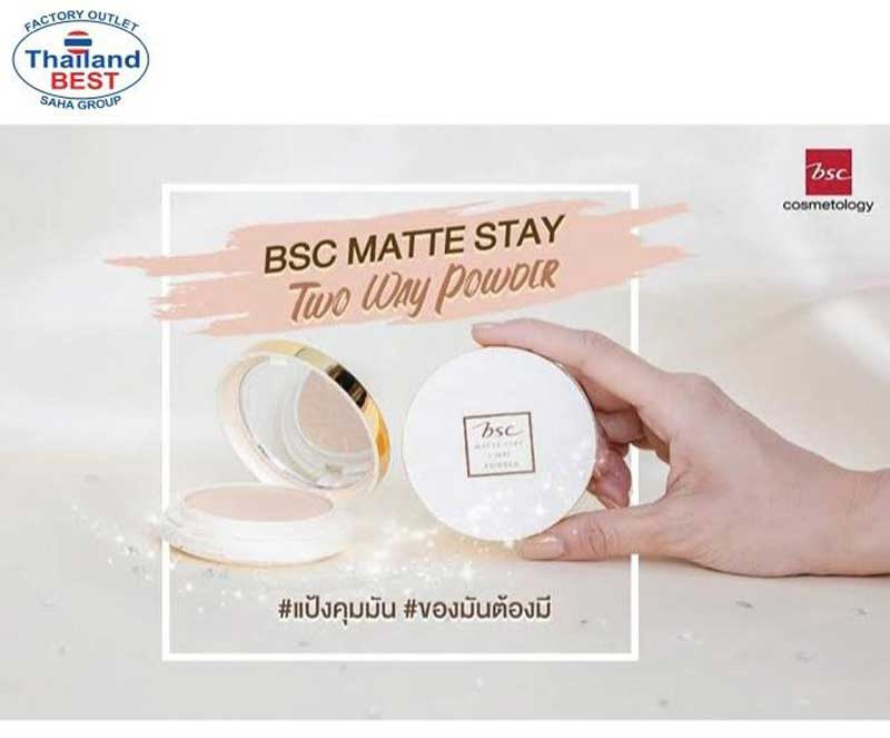 01 BSC แป้งผสมรองพื้น Matte Stay 2Way Powder 7.5 กรัม #C2