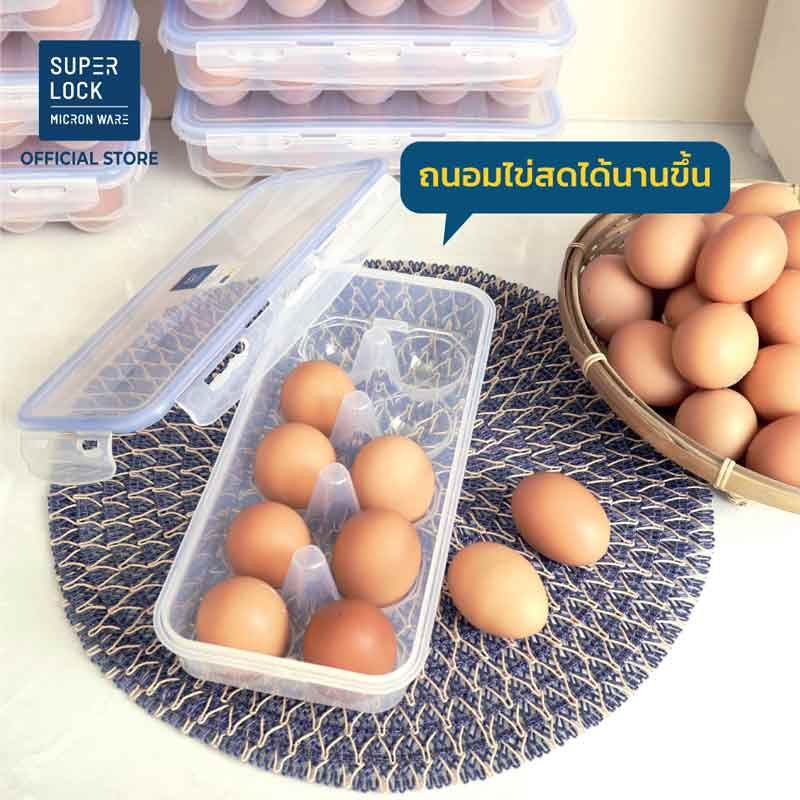 Super Lock ที่เก็บไข่ จำนวน 10 ใบ รุ่น 6110 (1x3)