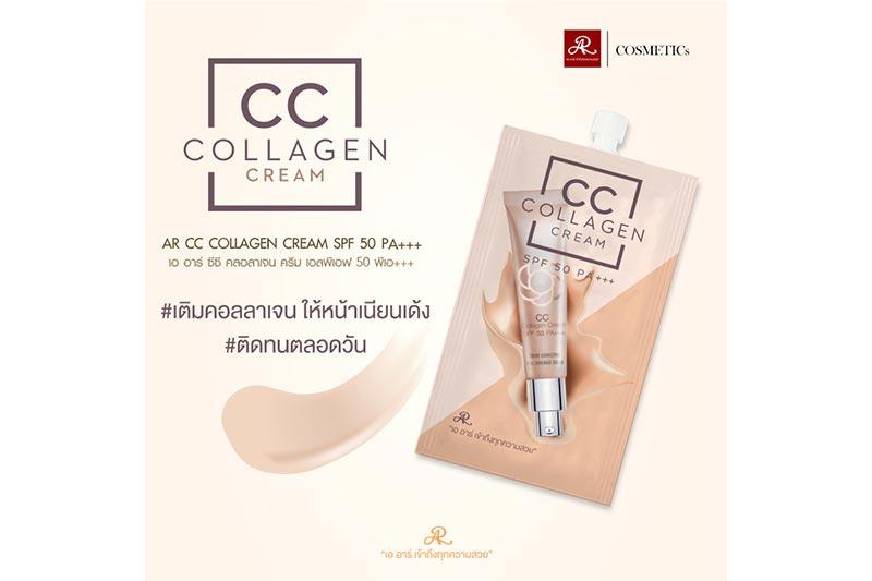 01 AR CC Collagen Cream SPF50 PA+++ (New) 8 g
