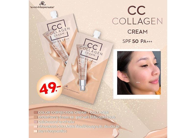 02 AR CC Collagen Cream SPF50 PA+++ (New) 8 g