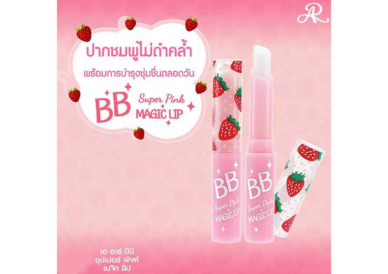 01 AR BB Super Pink Magic Lip 1.5 g