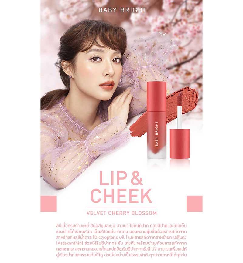 01 Baby Bright Lip & Cheek Velvet Cherry Blossom 2.4 g
