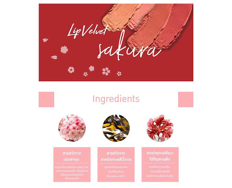 03 Baby Bright Lip & Cheek Velvet Cherry Blossom 2.4 g