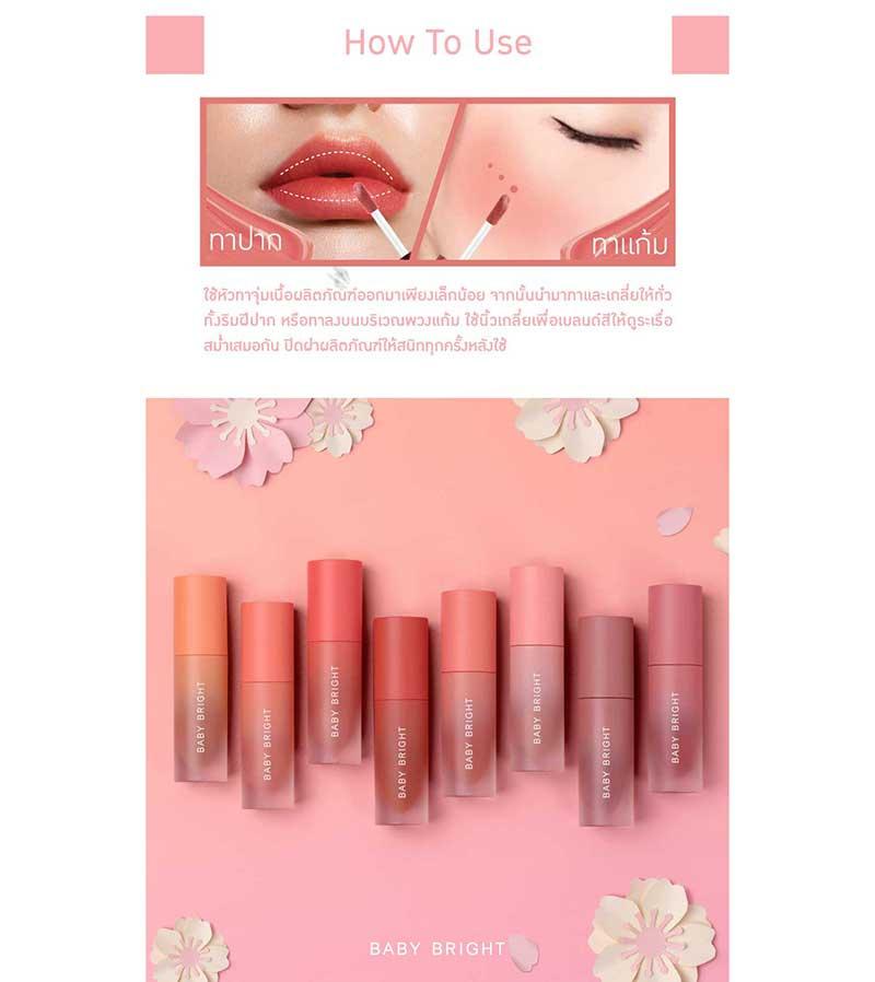 04 Baby Bright Lip & Cheek Velvet Cherry Blossom 2.4 g
