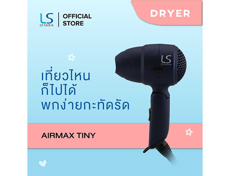 01 Lesasha ไดร์เป่าผม Airmax Tiny Hair Dryer 1200W (LS1357)