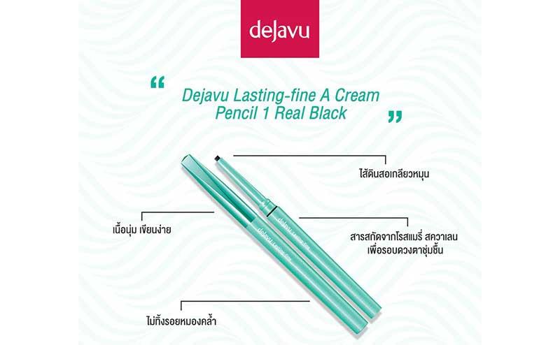 02 Dejavu อายไลเนอร์ดินสอเนื้อครีม Lasting-fine A Cream Pencil #3 Natural Navy