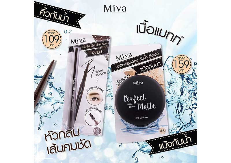 01 Miva 3D Waterproof Eyebrow Pencil