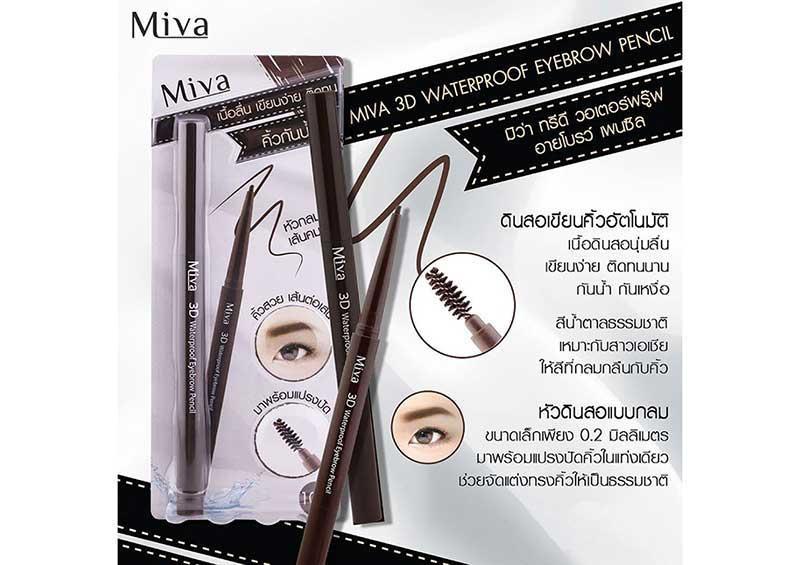 02 Miva 3D Waterproof Eyebrow Pencil