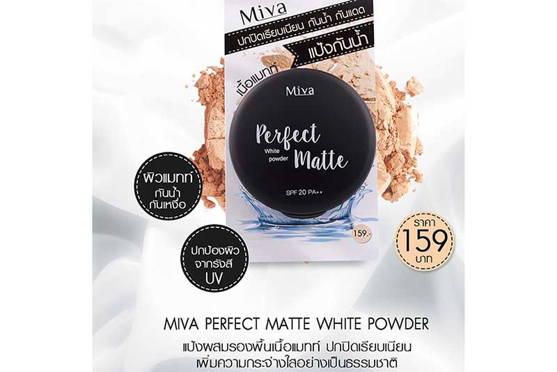 02 Miva Perfect Matte White Powder SPF20 12 g