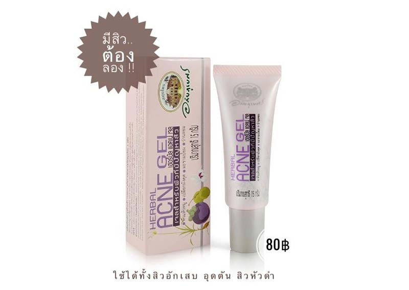 01 Abhaibhubejhr Herbal Acne gel