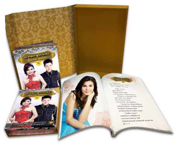 Boxset CD+DVD ฝน ธนสุนทร-ก๊อท จักรพันธ์ คู่ขวัญ คู่เพลง