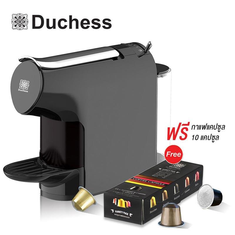 Duchess เครื่องชงกาแฟระบบแคปซูล รุ่น CM6300B พร้อมกาแฟแคปซูล 10 แคปซูล (คละรส)