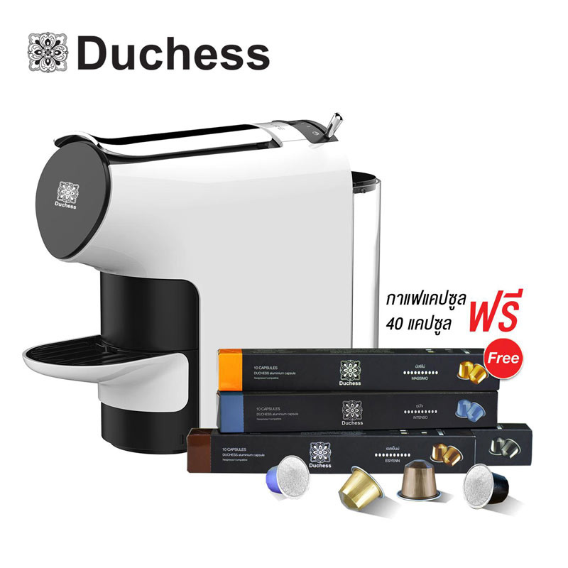 Duchess เครื่องชงกาแฟระบบแคปซูล รุ่น CM6300W พร้อมกาแฟแคปซูล 40 แคปซูล (คละรส)