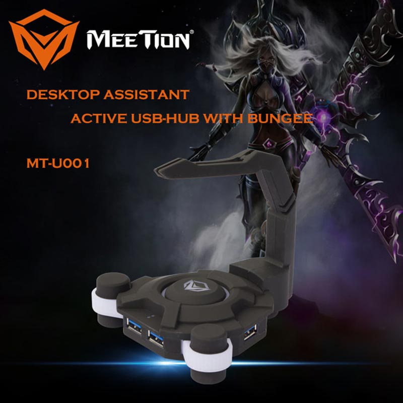Meetion อุปกรณ์จัดสายเมาส์ Mouse Bungee Stand Wire Cord Cable Holder U001