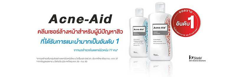 01 Acne-Aid Liquid Cleanser 500 มล. (ผิวมัน-ผสม)
