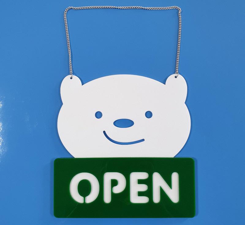 ป้ายข้อความอะคริลิค 2ด้าน รูปหมี OPEN/CLOSE 01