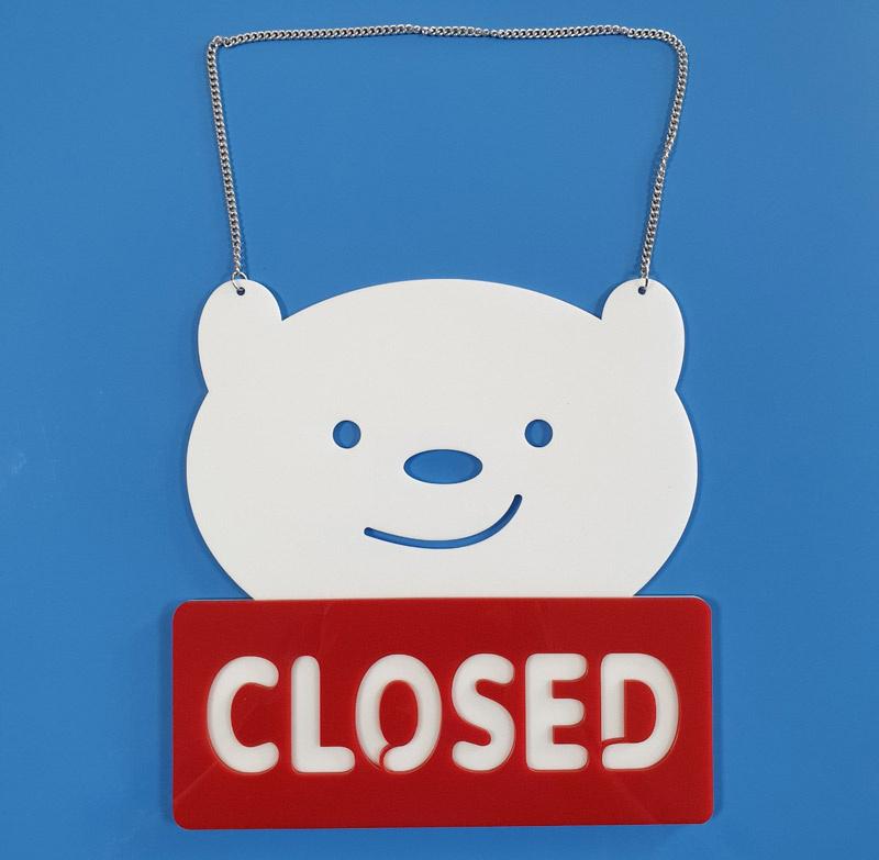 ป้ายข้อความอะคริลิค 2ด้าน รูปหมี OPEN/CLOSE 02
