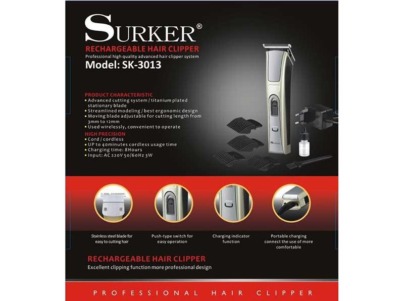 02 Babarah Shop SURKER (SK-3013)