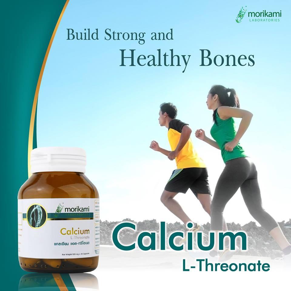 Morikami Calcium