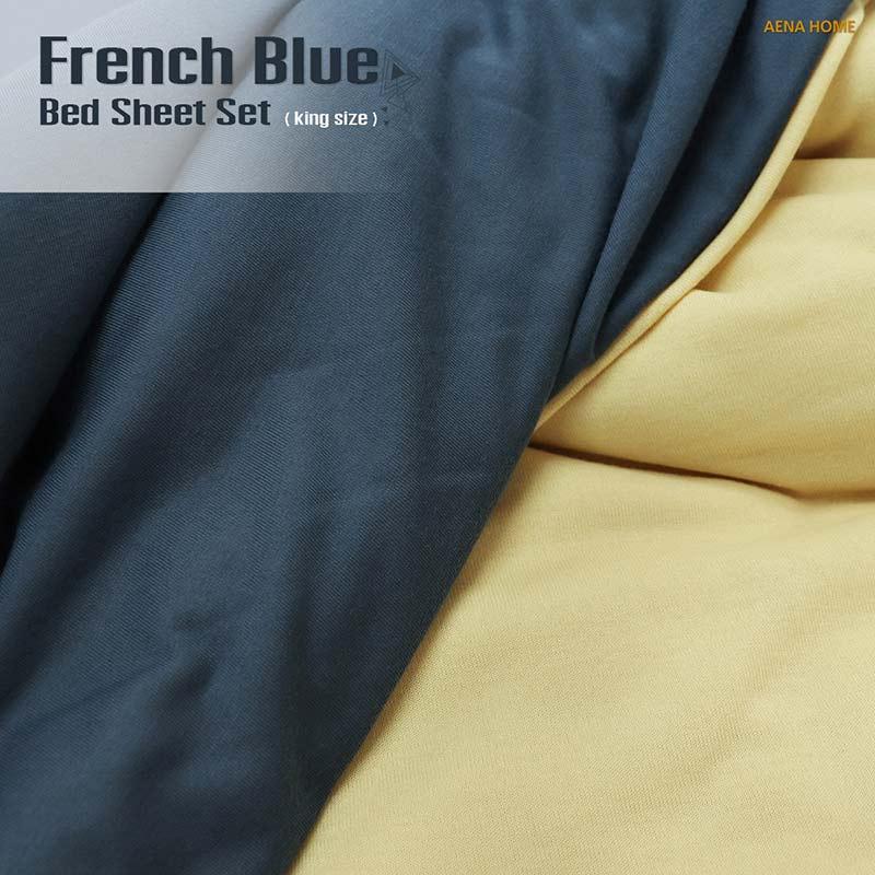 Aena ชุดผ้าปูที่นอน+ปลอกผ้านวมFrenchBlue