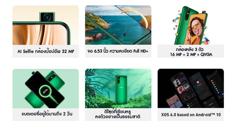 Infinix S5 Pro (4/64)