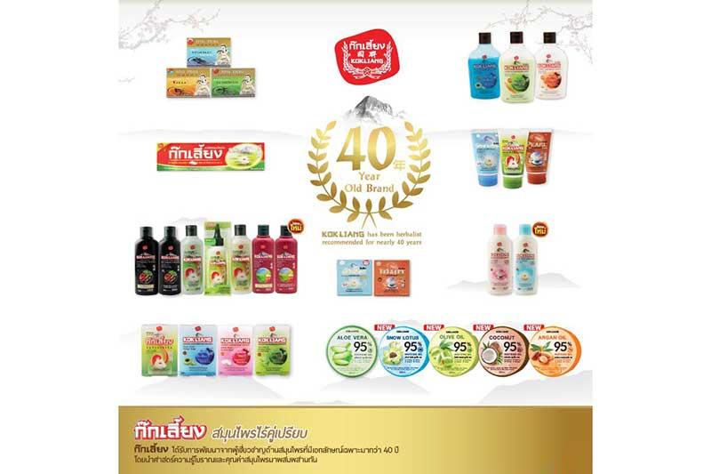 03 Kokliang Facial Foam Acne & Oil Control 100 g