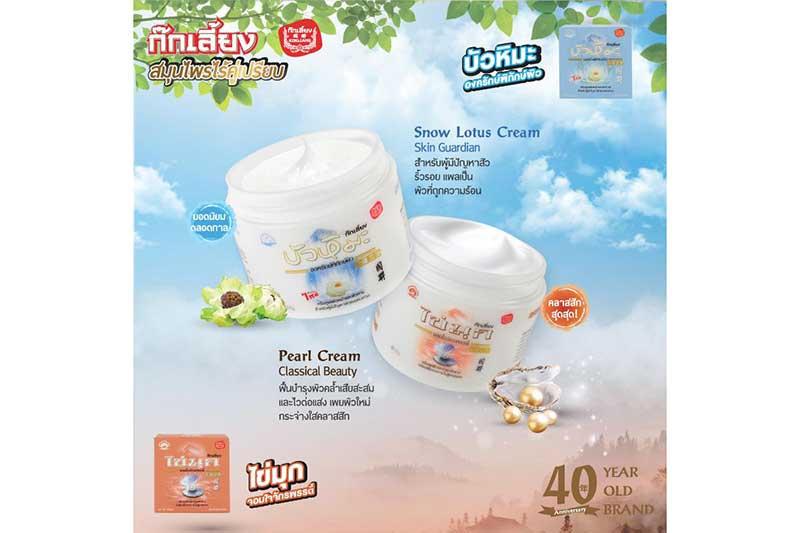 01 Kokliang Snow Lotus Cream 15 g