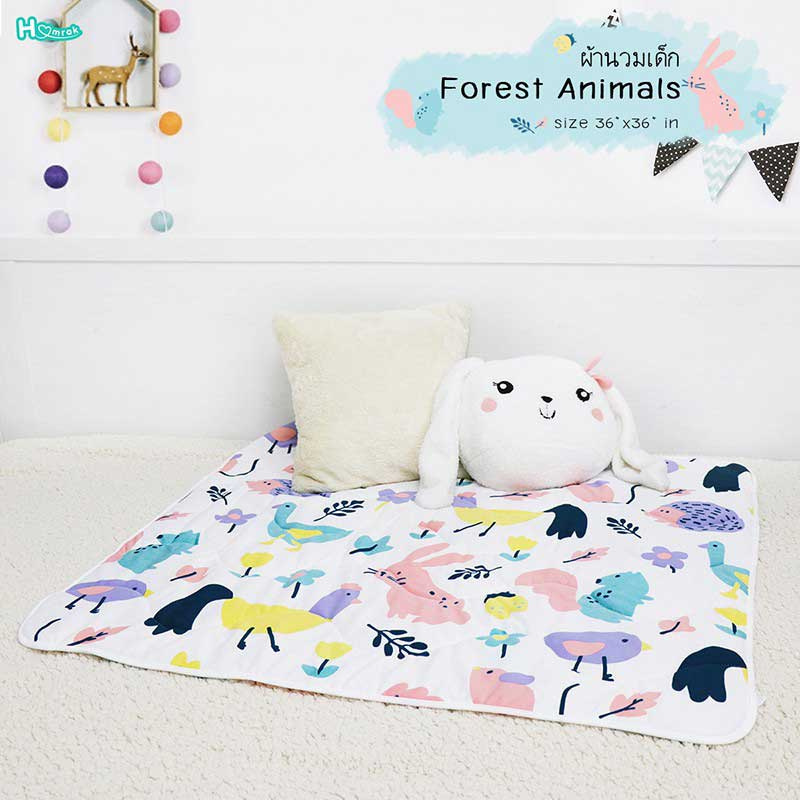 Homrak ผ้าห่มนวมเด็ก Forest Animals 36x36 นิ้ว