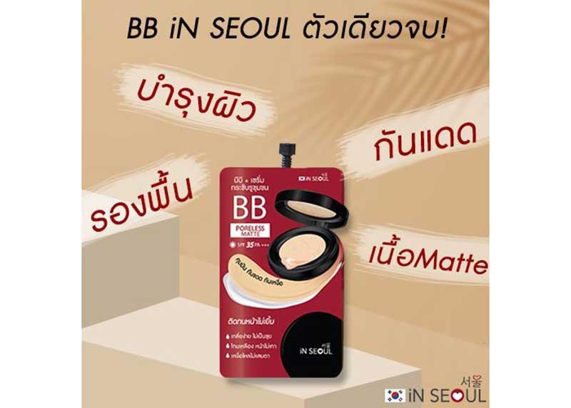01 IN SEOUL บีบีคูชชั่น BB Poreless Cushion SPF 35 PA+++ 7 กรัม (6 ซอง)