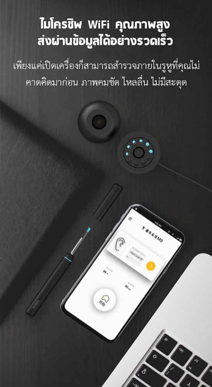 Xiaomi ไม้แคะหูอัจฉริยะ รุ่น BeBird M9 Pro