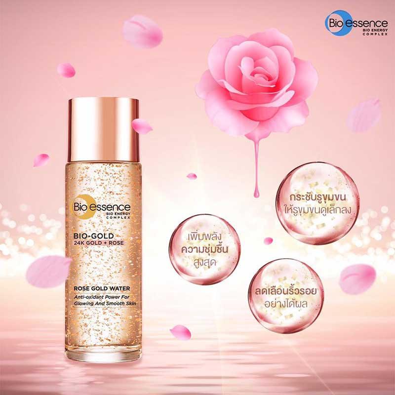 02 Bio essence เอสเซ้นซ์ Bio-Gold Rose Gold Water 30 มล.