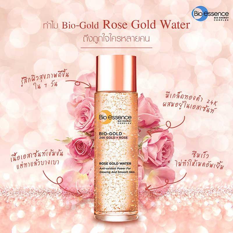 03 Bio essence เอสเซ้นซ์ Bio-Gold Rose Gold Water 30 มล.