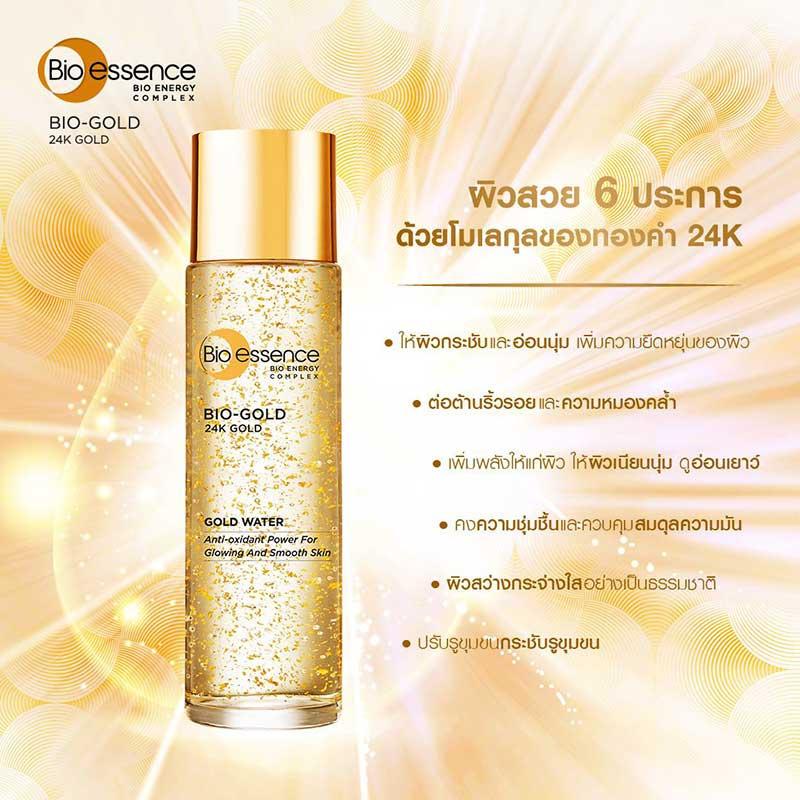 02 Bio essence เอสเซ้นซ์ Bio-Gold Gold Water 30 มล.
